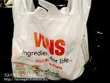 スーパーマーケットVONSでお買い物