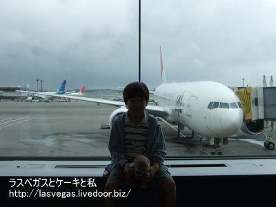 香港行きとパチリ