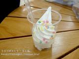 ソフトクリームーーーー