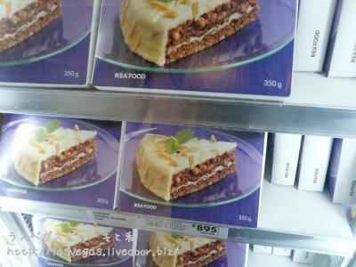 アーモンドケーキや