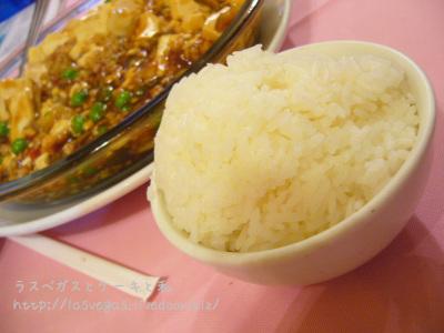 日本人はお米よ
