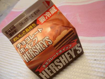チョコホイップ