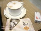 羽田空港国際線・サクララウンジの朝食タイム