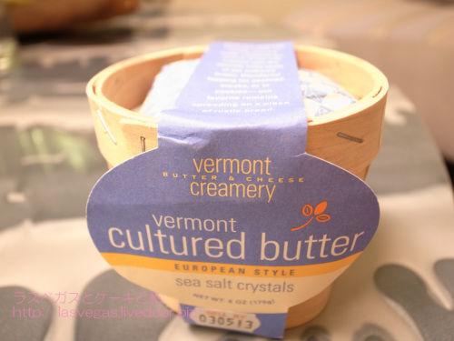 おいしそうなバター