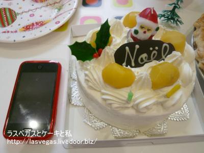 和久井さんのケーキ