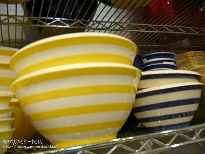 陶器のボウル