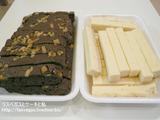 メガ盛りケーキバーセット とろりチーズ&濃厚チョコ@天使のおくりもの