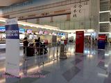 羽田空港国際線ターミナル・免税店でコスメショッピング