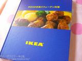 IKEA料理本
