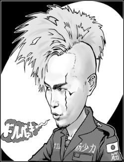 大槻ケンヂの画像 p1_6