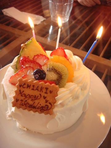 うれしいケーキ♡