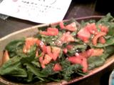 ルッコラとフォルティカトマトのグリーンサラダ