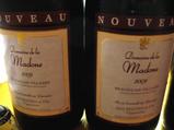 ワイン14