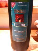 グリジアワイン