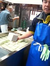 上辻豆腐店