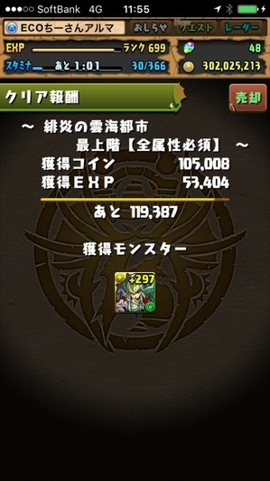 2017-08-06-11-55-23