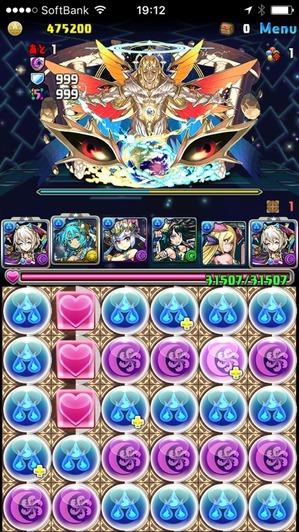 2017-06-30-19-12-52