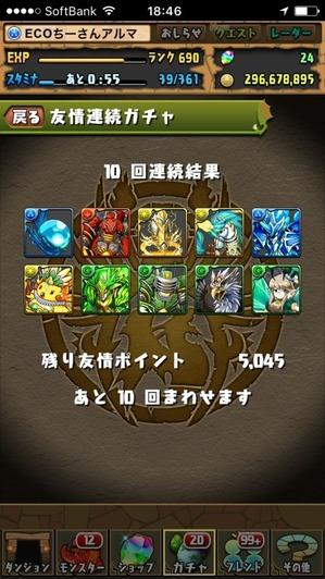 2017-07-28-18-46-46