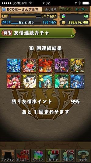 2017-08-02-07-32-29