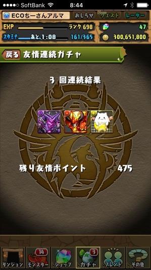 2017-08-04-08-44-30