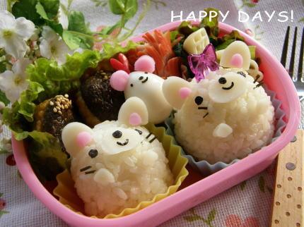 HAPPY DAYS!