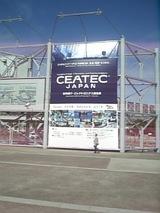 CEATEC看板