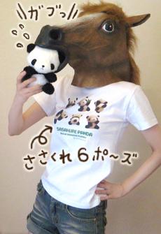 ササクレ×6Tシャツ
