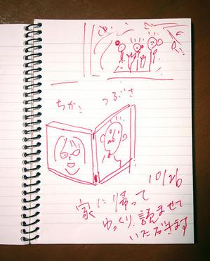 IMG_20171108_015440