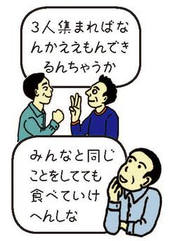 竹垣職人1_3