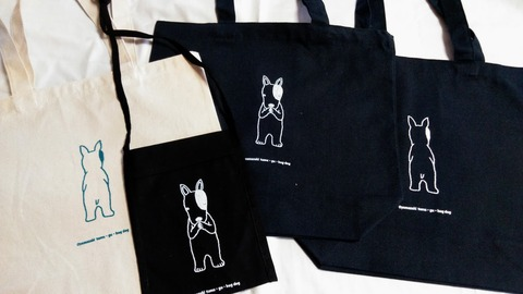 『大山崎はぐ雑貨展』と『自分で刷るはぐ君バッグ制作カフェ』