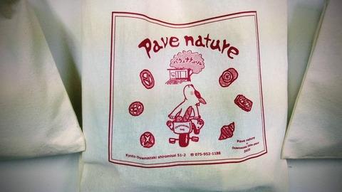 Pave natureさんとコラボで「マルシェバッグ」ができました!