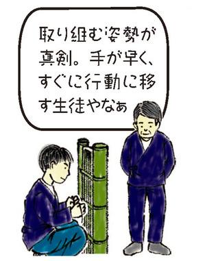 竹垣職人イラスト4