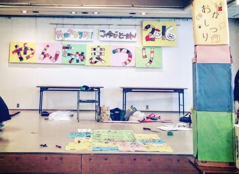 『字しもうえの市』に続き、明日は『やんちゃまつり-子ども商店街』の巻