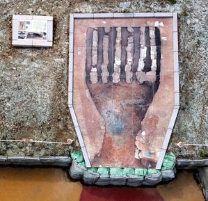 史跡大山崎瓦窯跡 平安京の瓦づくり工場 ❹