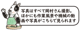 okamura-8
