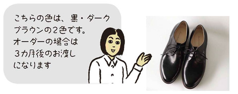 15_靴紹介