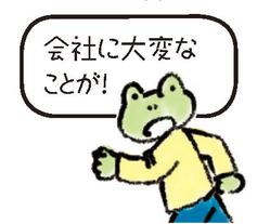 竹垣職人イラスト9
