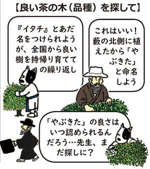 okamura_5