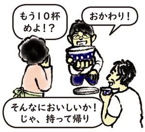 岡村さん5