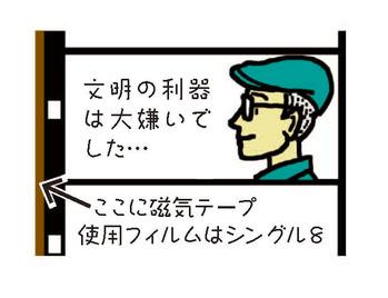 折小野さん_img2