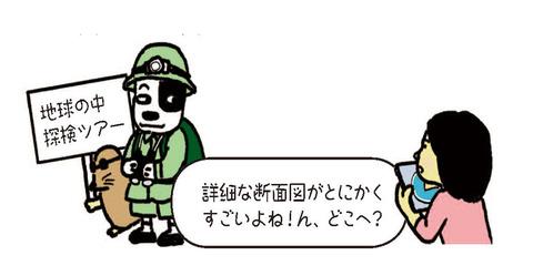 絵本_img1