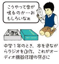 イラスト_vol.10_web-3