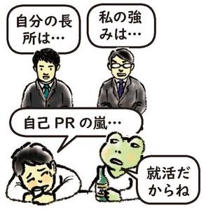 岡村さん1