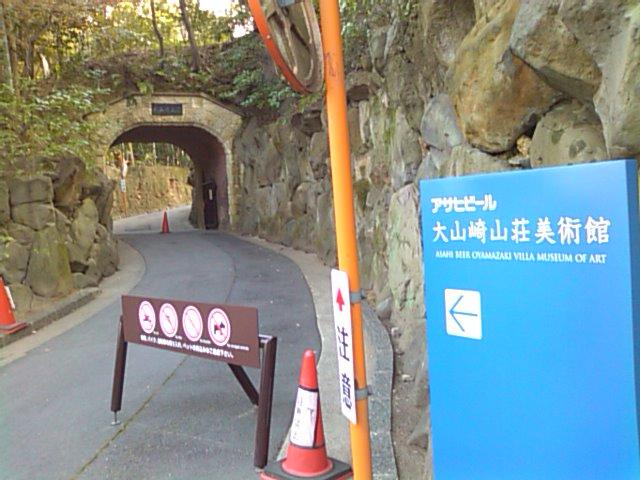 漱石の碑を見に散歩なり