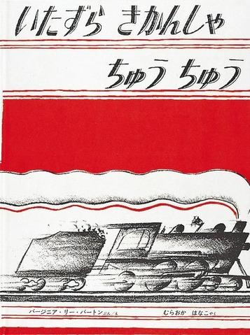 絵本でひといき『「ちゅうちゅう」のひみつ』