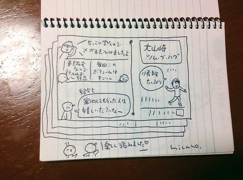 IMG_20171108_015415