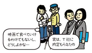 山崎観光案内所4