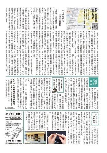 Vol.46_P4_ページ_1