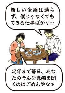 実店舗を持たないお店シリーズ『日本茶の販売 ❷ にほんちゃギャラリーおかむら』