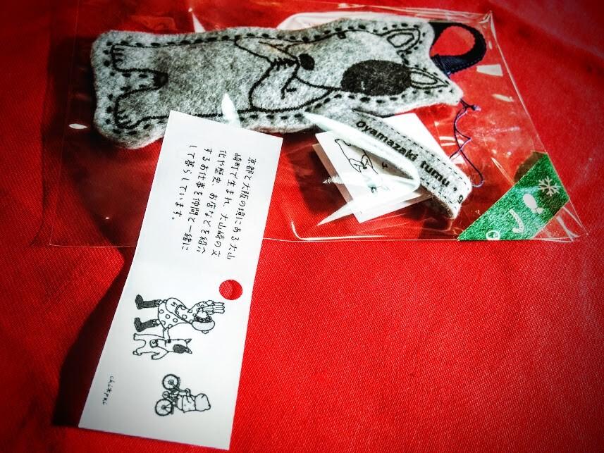 大山崎ハグ君をチクチク縫って癒されてます。